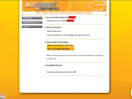 espeed2-On-Demand---Screen3
