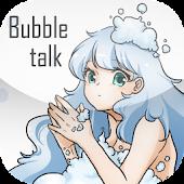 Bubble 카카오톡 테마