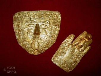 Ohrid's gold mask to be exhibited in the Netherlands