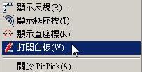 [12[2].jpg]