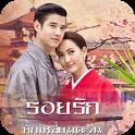 ละครทีวีไทย icon