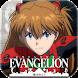 エヴァンゲリオン -魂のカタルシス- Android