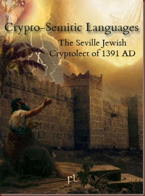 cryptojudaism_cover