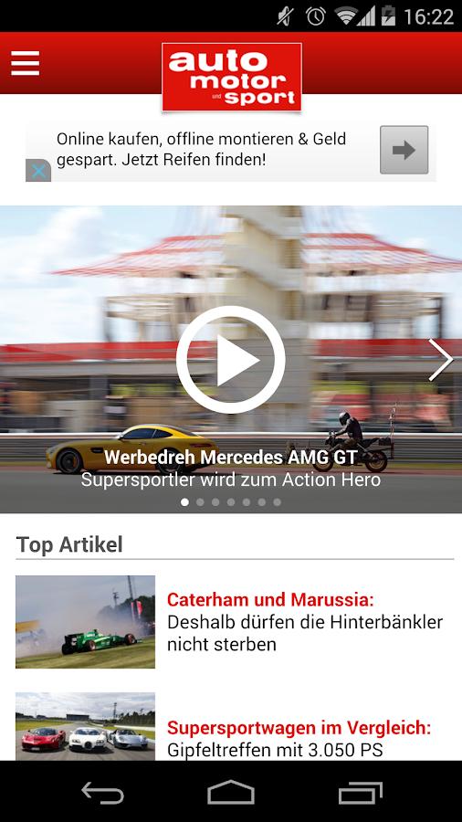 auto motor und sport - screenshot