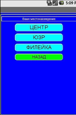 Развлекись в Кирове