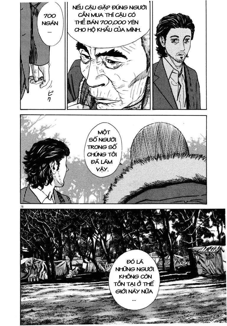 Homunculus [cmt]  chap 5 trang 3