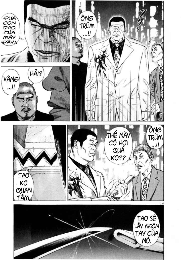 Homunculus [cmt]  chap 13 trang 2