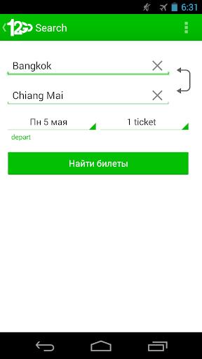 泰国交通时刻表