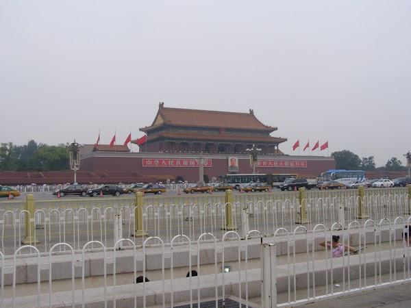 Obiective turistice China: Tien An Men Beijing
