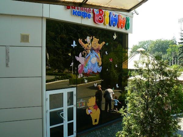 Imagini Ucraina: hotel Bukovina, Bucovina, Cernauti in fata hotel.JPG