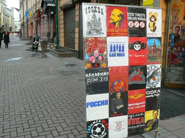 Obiective turistice Rusia: Arbat, Moscova