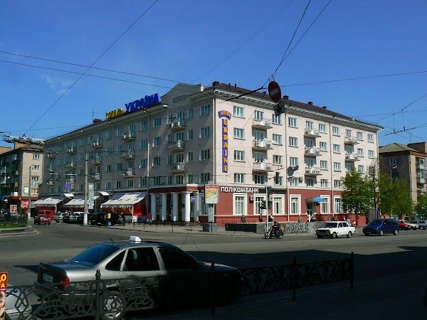 Obiective turistice Ucraina: Hotel Ukraina Cernighiv