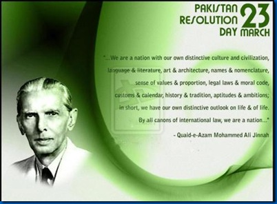 happy-pakistan-day1