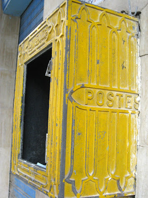 Yellow post office box in Tunis medina
