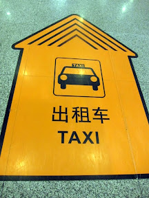 Beijing Airport Taxi Sign