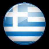 Греческий разговорник