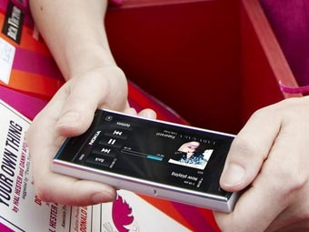 Nokia has given to Chineses unlimited access to music
