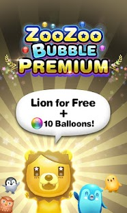 ZooZoo Bubble Premium - screenshot thumbnail