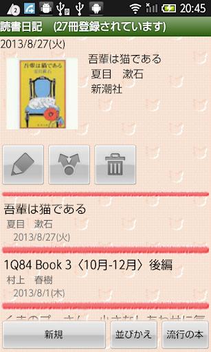 G-Apps.jp | 学校など教育機関向け Google Apps for Education の導入 ...