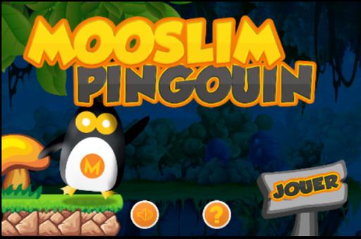 【免費冒險App】Mooslim Pingouin Aventure-APP點子
