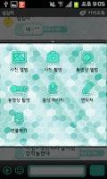 Screenshot of 카카오톡 큐브 테마(Cube Theme Talk)