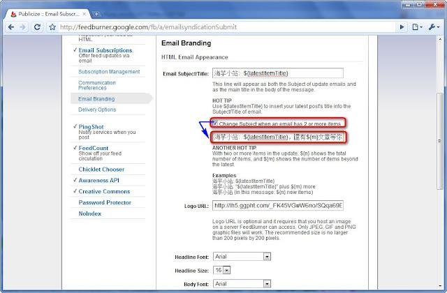FeedBurner Email%20Subscriptions 4
