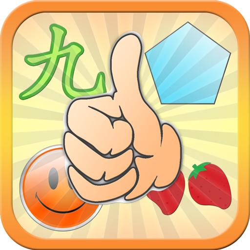 小宝宝学中文 教育 App LOGO-硬是要APP