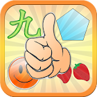 loveChinese 小宝宝学中文 icon