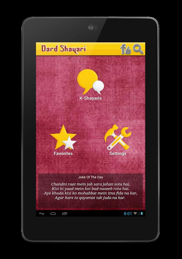 Hindi Dard Shayari - Sad Broken Heart Quotes 2017 - Android Apps ...