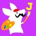 ジョブーブのおえかきパズル(イラストロジック) icon
