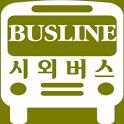전국시외버스터미널 BUSLINE icon