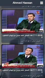Ahmed Hassan- screenshot thumbnail