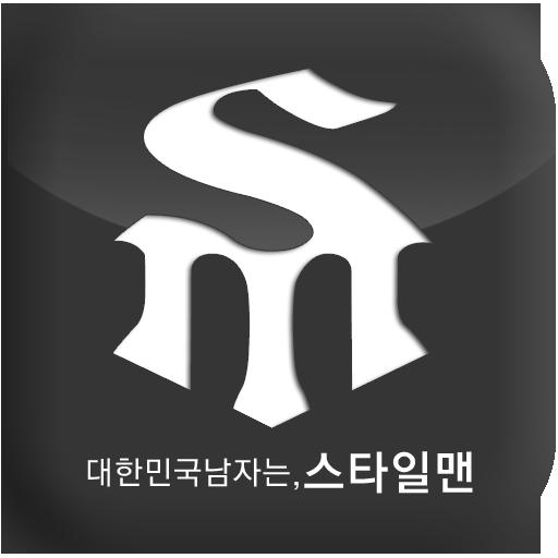 【免費購物App】스타일맨-APP點子
