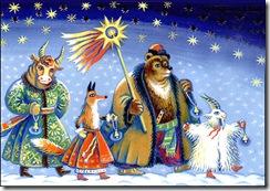 Щедрівки. Привітання на Старий новий рік