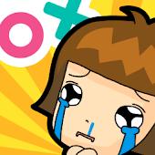 알바OX : 구애조를 구해줘!