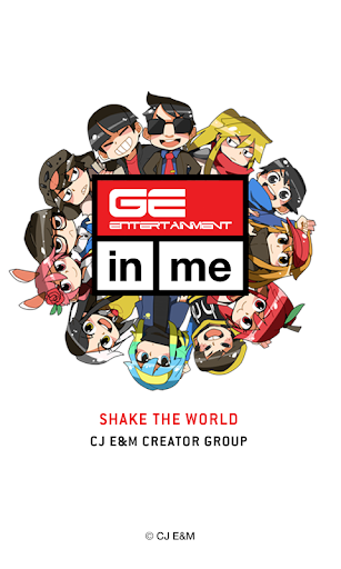 GE in me