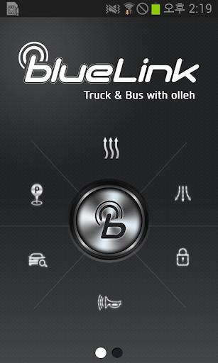 블루링크 트럭 버스
