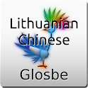 Lithuanian-Chinese Dictionary