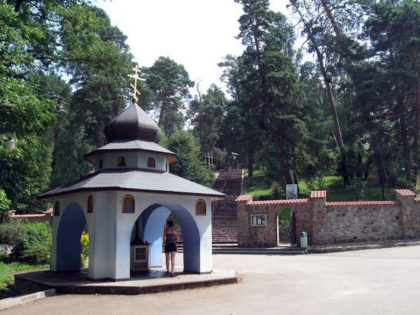 Góra Grabarka - źródło Świętej Wody