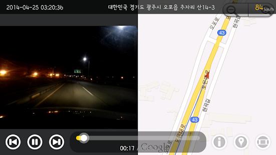 AutoBoy  DashCam Pro -BlackBox - screenshot thumbnail