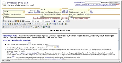 Pramukh Type Pad - Click To Enlarge