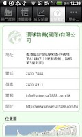 Screenshot of Universal Property Agency