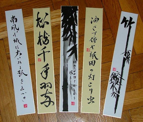 tanzaku - japán kalligráfia
