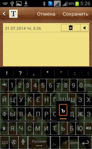 【免費工具App】KHAKI клавиатура-APP點子