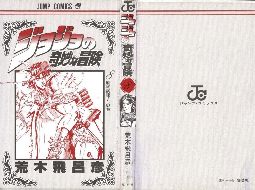 JoJo no Kimyou na Bouken Chap 68 - Truyen.Chap.VN