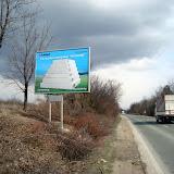 Търново - Варна (2).JPG