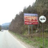 102 Бата Агро преди В Търново.JPG