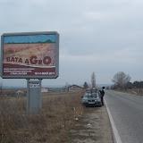 81А Русе - Велико Търново преди Бяла.JPG