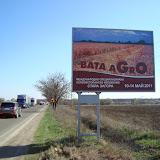 15 Стара Загора до летището.JPG