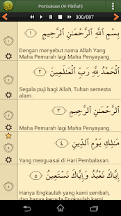 Al'Quran Bahasa Indonesia- screenshot thumbnail